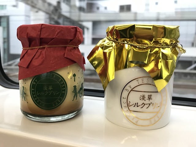 20170417 浅草シルクプリン@東京