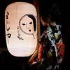 Kyoto Nights XIX (Douguerreotype) Tags: candid people dark light street kyoto city lantern night restaurant japan face urban