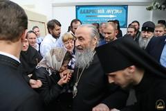 157. 25-летие Святогорской обители 24.09.2017