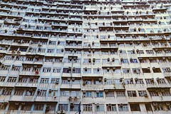 (Stefano☆Majno) Tags: kowloon hongkong hong kong exterior montane mansion disorder ultra packed house crowded stefano majno lomography film 400 architecture archilovers aia china chinese residential plulic housing 28mm contaxg1 contax g1 lens analog analogue analogica filmisnotdead photography outfocused focus lomo lomofilm shootingfilm sadness view perspective vintage camera baviera travelling traveler