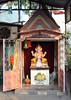 Another Mitra Mandal (Shrimaitreya) Tags: pune india indian hindu hinduism ganesh ganesha ganapati deity god streetshrine waysideshrine