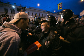 Rally in support of Alexei Navalny in St Petersburg