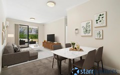 48/6-18 Redbank Road, Northmead NSW