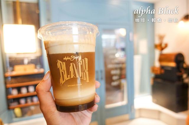 【捷運南京三民】alpha Black-三杯雞鹹派鹹香涮嘴,有質感平價咖啡輕食店推薦! @J&A的旅行