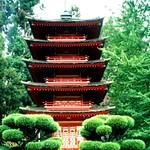 San Francisco California  ~  Japanese Tea Garden  ~ Golden Gate Park ~ Historic thumbnail