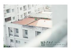 표준 (TERRACE) (Nas-Photographer) Tags: saigon 2017 duhaphoto ccphutho 나는 23 colorjapan vietnam film pastel white blue green house
