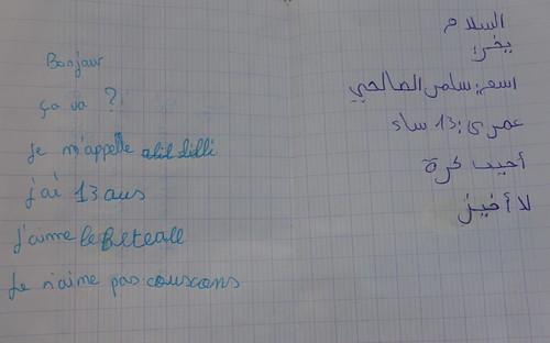 La traduction d'Ali