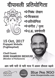 Amazing artwork created by our Volunteer Ankita, further digitally improvised by Mr Rajan.Please participate in Diwali competition at 2-4PM, on 15.10.2017 and motivate young kids. Honble MP Shri Ramesh Bidhuri has agreed to grace the occasion