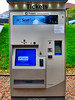 Scotland West Highlands Argyll Balloch train station a ScotRail ticket machine that can be used when the ticket office is closed 14 September 2017 by Anne MacKay (Anne MacKay images of interest & wonder) Tags: scotland west highlands argyll balloch train station scotrail ticket machine xs1 14 september 2017 picture by anne mackay