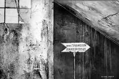 urban decay (mare_maris (very slow)) Tags: vintage businessconcept vintagebackground building wall shadows light lightanddarkness retro finance interior sign label blackandwhite closedbuildings window throughawindow textures greece eλλαδα abandoned decay urbandecay urban warehouse storehouse idea daylight symbol named explore classic text maremaris nikond5100 photography retrò vecchiomagazzino allusuramuro luceeombra abbandono segno ancien entrepôt usure mur lumière ombre abandon panneau antiguo almacén desgaste pared luz sombra abandono señalización minimal reflections