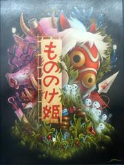 'Days of Gods & Demons' (edenpictures) Tags: miyazakiartshow hayaomiyazaki spokenyc spokeart artgallery galleryshow exhibit anime animation princessmononoke san