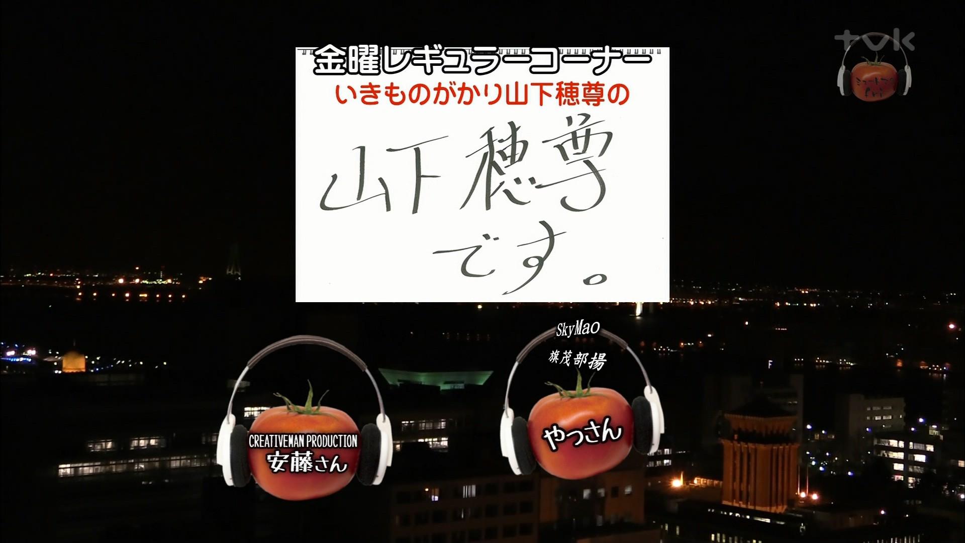 2017.10.06 全場(ミュートマ2).ts_20171007_005556.290