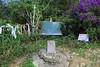 IMG_1182 (ysrl) Tags: taiwan miaoli sanyi canon s120
