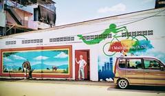Arena Square Tanjung Malim Jalan Penghulu Daud, Taman Bandar, 35900 Tanjong Malim, Perak 05-456 3410  https://goo.gl/maps/dcLgDMVJFuP2 #travel #holiday #holidayMalaysia #travelMalaysia #building #town #Asia #Malaysia #Perak #Tanjungmalim #picture #旅行 #度假