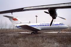 CCCP-87774 Yakovlev Yak-40 Aeroflot (pslg05896) Tags: akx uatt aktyubinsk aktobe kazakhstan cccp87774 yakovlev yak40 aeroflot