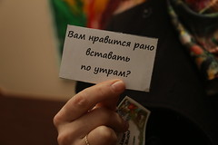 IMG_1533