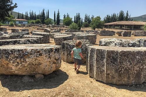 Archea Nemea