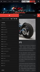 customoto.com-11