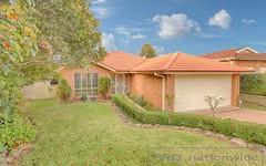 7 Crofton Avenue, Tenambit NSW