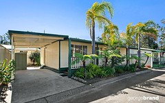 18 Sixth Avenue, Green Point NSW