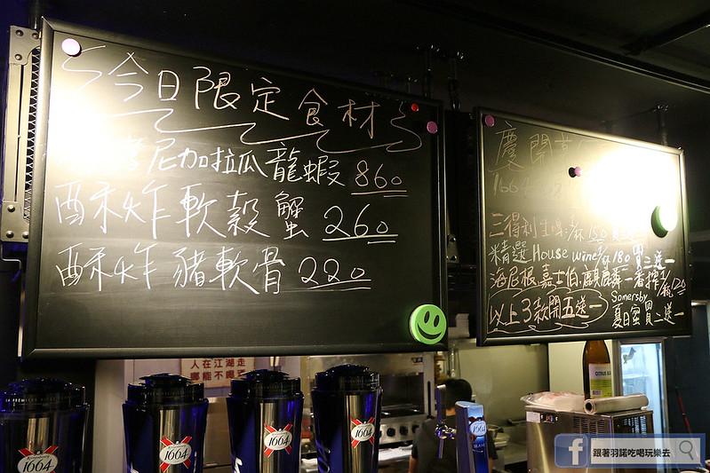 熊武吉餐酒食堂026