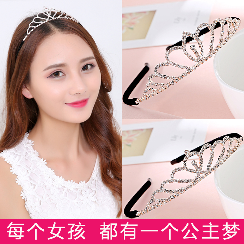 Hair ornament Korea pressure drill, wide band hairpin, sweet water drill collar hair band, Korean version simple toothed hairpin headwear.