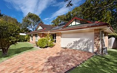 4A Charlotte Court, Coffs Harbour NSW