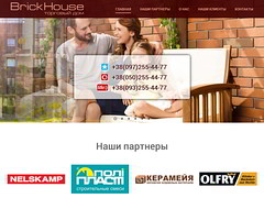 brick-house.com.ua-7