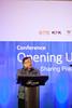 IMG_0157 (The EITI) Tags: jakarta bo conference opening up ownership