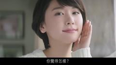 新垣結衣 画像71