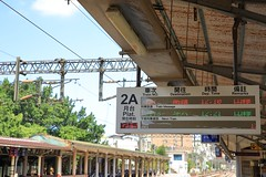 The Platform (superzookeeper) Tags: formosa 5dmk4 5dmkiv canoneos5dmarkiv ef2470mmf28liiusm eos digital taiwan tw hsinchu street hsinchustation platform railway railwaytracks railroad railwaystation train tracks trainstation sky skyline