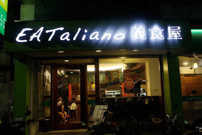 義食屋EATALIANO01
