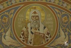 Свт. Тихон, патриарх Московский. Валаамское подворье. Часовня новомучеников и исповедников Российских