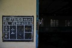 Classroom (superzookeeper) Tags: canoneos5dmarkiv ef2470mmf28liiusm 5dmk4 5dmkiv hk hongkong yuenlong eos digital street abandoned ruins abandonedschool school classroom sign