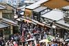 Higashiyama, Kyoto (Marco Manna Photography) Tags: kiyomizudera kyoto japan oldkyoto historicaljapan temple kimonos japanesepeople pagoda kimono