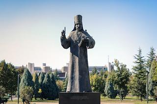 Statue Of Petar