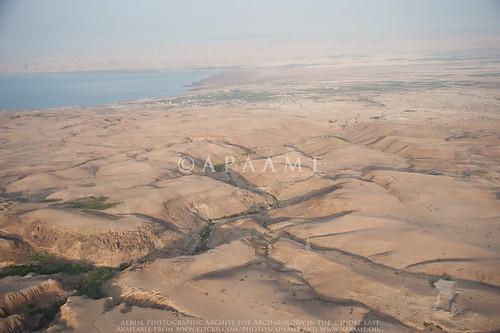 Karama Ruin 5 (Heri); Ain al-Heri