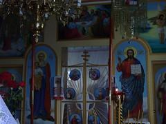 Відпуст Покровського храму с. Мирне