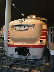 KiHa 81 series diesel railcar of 1960 (SteveInLeighton's Photos) Tags: october 2017 japan museum kyoto narrowgauge railroad railway train diesel railcar jnr