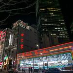 Pachinko Daitokai, Meieki 4-chome, Nagoya thumbnail