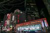 Pachinko Daitokai, Meieki 4-chome, Nagoya (kinpi3) Tags: 名古屋 大都会名駅店 名駅 japan nagoya night cityscape meieki daitokai ricoh gr