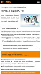 rcnit.com.ua-7