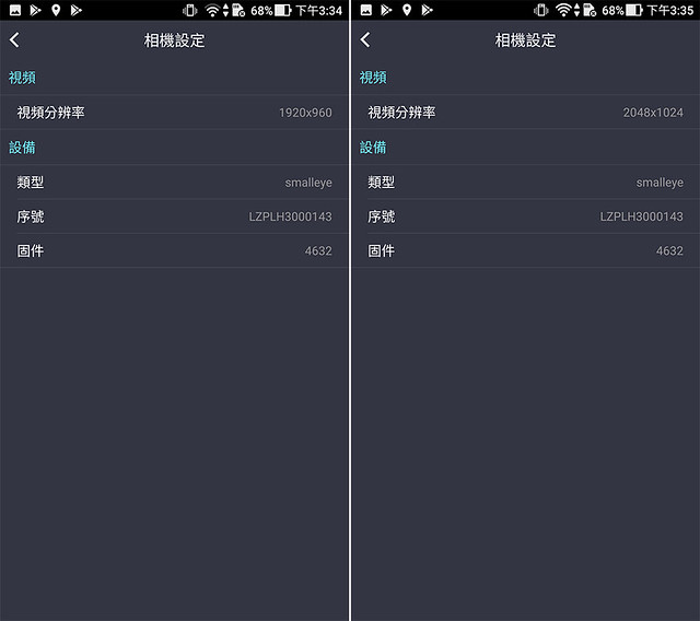 Screenshot_20171028-153459