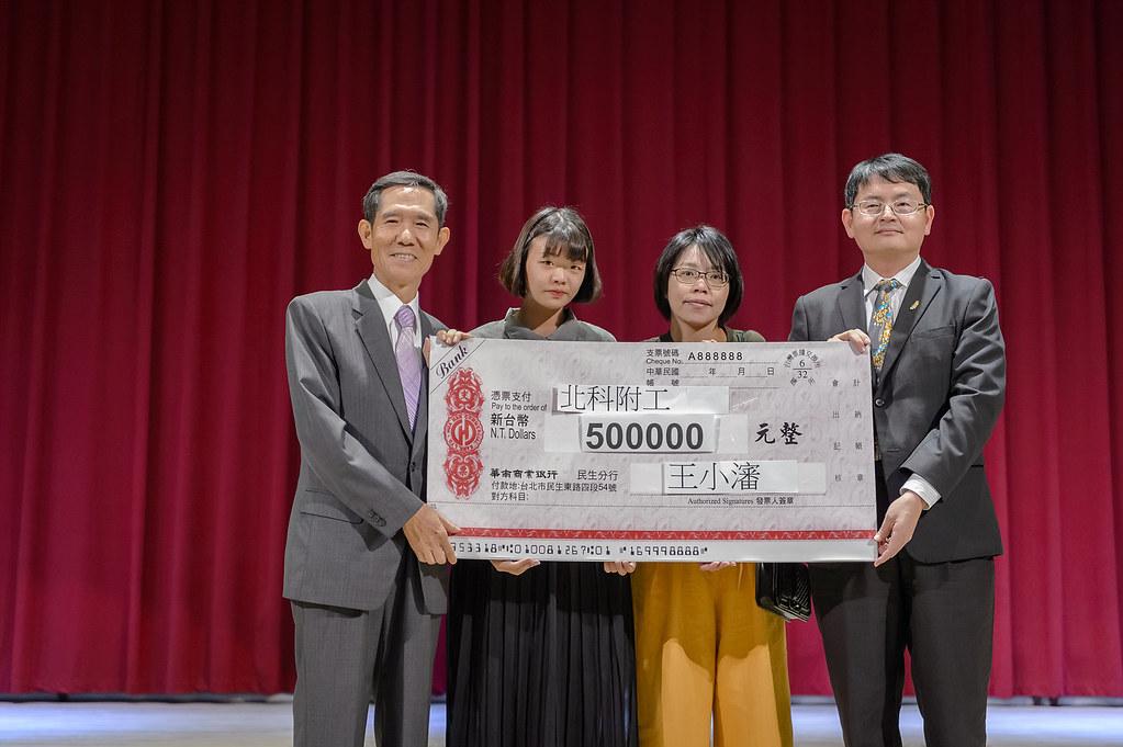活動紀錄,台北科技大學,校慶,AS影像,攝影師阿聖