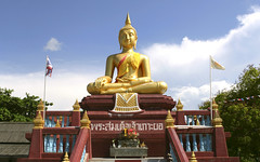 Amazing Abstract_021 (Ehab A.Saleh) Tags: asia buddha buddhas east nai religion south southeast statue thailand wat yai asian belief buddhism buddhistic colossal creed cult exterior faith figure figures giant gigantic gold golden huge immense outdoor outdoors outside photo place religious sanctum sanctums site staircase staircases stairs stairway stairways statues step steps temple temples thai worship