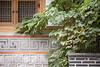 Korean House 한옥 (Patrick Vierthaler) Tags: seoul bukchon hanok village korean houses walk 서울 북촌 한옥 마을 안국 ソウル 北村 韓屋 伝統 家