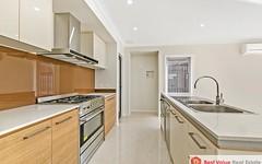 9 Barrett Street, Marsden Park NSW