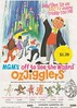 OZJigglers promotional material (Astronit) Tags: jiggler rubber