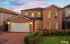 19 Sovereign Avenue, Kellyville Ridge NSW
