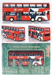 MIS-PeakHorse-Condor-CMB (adrianz toyz) Tags: 187 ho plastic model doubledecker hongkong cmb chinamotorbus peakhorse dennis condor caltex scale bus